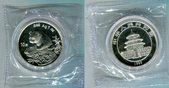 10 Yuan 1999 China Silber-Panda 1999, PP kleine Jahreszahl mit Serifen Stgl. in Kapsel, eingeschweißt