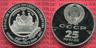 25 Rubel Palladium 1 Unze 1991 Russland Russia, USSR UDSSR Russland 25 Rubel Palladium 1991 Zar Alexander II. Aufhebung der Leibeigenschaft proof w caps
