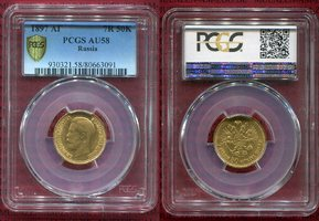 7,5 Rubel 1897 Russland Russia Nikolaus II. One Year Type PCGS AU 58 gutes vz