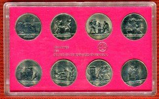 Themensatz 1988 DDR Schadowfries von 1800, 8 x Medaillen in 5 Mark Größe im Satz BU BU minimal beschlagen in Originalverpackung