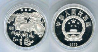 5 Yuan Silbermünze 1997 China Menschen beim Handel PP in Kapsel
