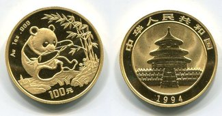 100 Yuan 1994 China Volksrepublik PRC Panda,  Unze stgl. mit Kapsel