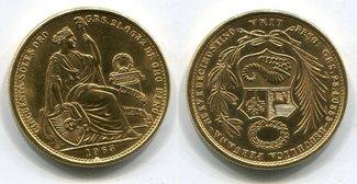 50 Soles Gold 1966 Peru Lima prägefrisch leicht gereinigt
