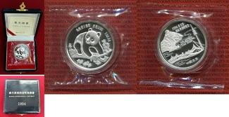 München Coin Show Panda Silber 1994 China Volksrepublik, PRC München Munich International Coin Show Panda 1994 Polierte Platte in Originalfolie mit Box & Zert.