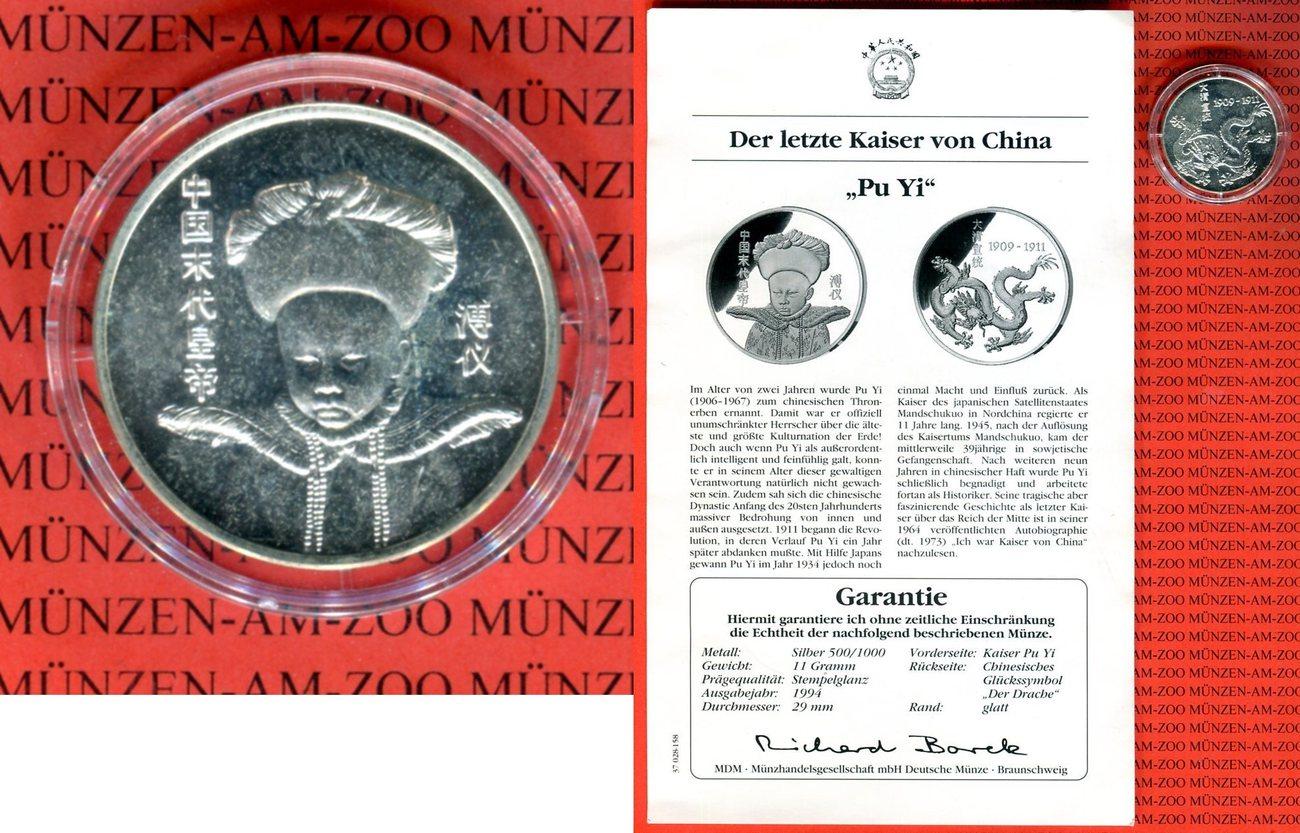 1994 china der letzte kaiser von china pu yi pp in. Black Bedroom Furniture Sets. Home Design Ideas