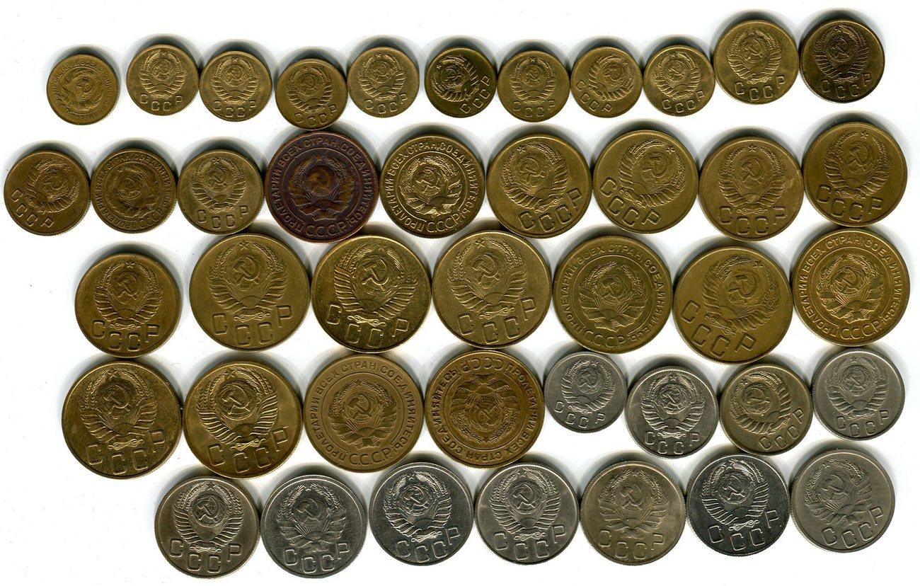 Lot Von 42 Münzen Versch Jahre Russland Kursmünzen 2 Koepeken 20