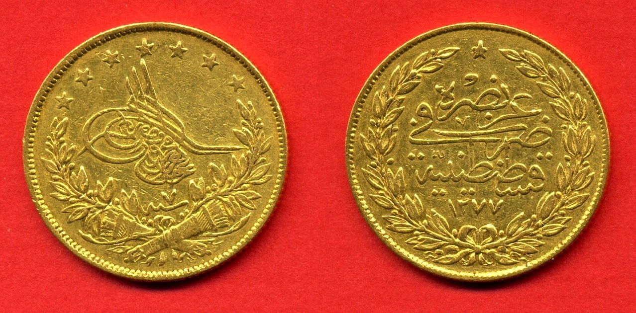 100 Kurush 1277 Osmanisches Reich Turkish Gold Coin A Ma Shops