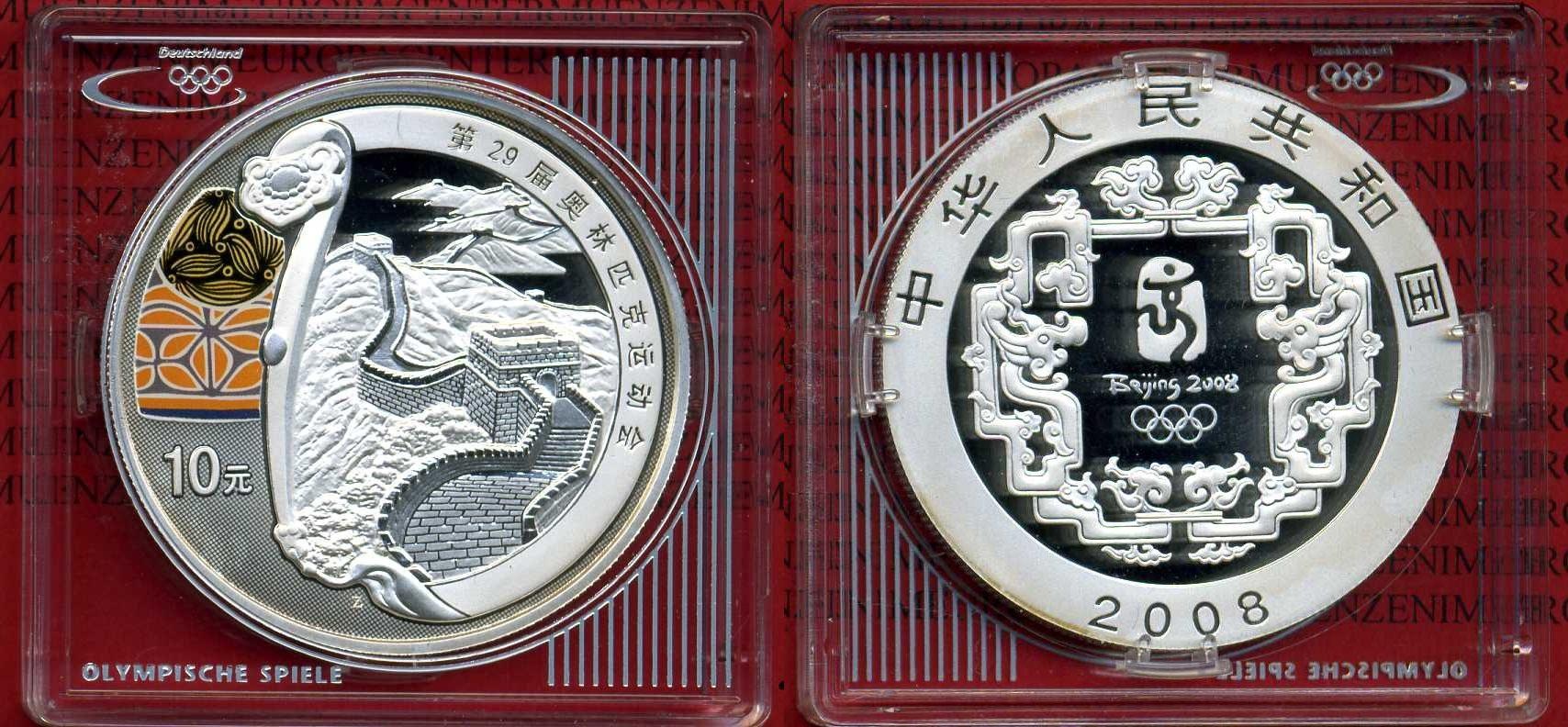 10 Yuan Silbermnze Farbmnze 2008 China Farbmnze Olympics Peking