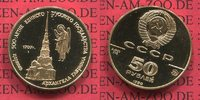 50 Rubel Gold 1990 Russland Russia Russlan...
