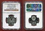 150 Rubel Platin 1/2 Unze 1988 Russland, Russia, UDSSR Epos des Großfür... 995,00 EUR  +  8,50 EUR shipping