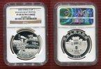 10 Yuan Silbermünze 2002 China China 10 Yuan 2002 Dragon Boat Festival,... 299,00 EUR  +  8,50 EUR shipping