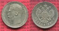 1 Rubel Silber 1897 Russland Russia Russland Rubel 1897 Nikolaus II Sil... 175,00 EUR  +  8,50 EUR shipping