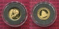 20 Yuan Goldmünze, 1/20 Unze 2004 China Volksrepublik, PRC China 20 Yua... 145,00 EUR  +  8,50 EUR shipping