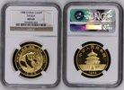 100 Yuan Panda, 1 Unze 1988 China PRC China 100 Yuan 1988 Gold Panda, 1... 1799,00 EUR  +  8,50 EUR shipping