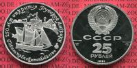 25 Rubel Palladium 1 Unze Schiffsmotiv 199...