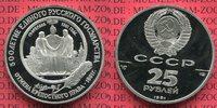 25 Rubel Palladium 1 Unze 1991 Russland Ru...