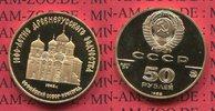 50 Rubel Gold 1/4 Unze 1988 Russland Russi...