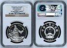 5 Yuan Silbermünze 1989 China Volksrepublik, PRC China 5 Yuan 1989, 300... 75,00 EUR  +  8,50 EUR shipping