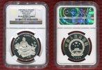 5 Yuan 1986 China Historical Figures Sima Qian Series III Polierte Plat... 99,00 EUR  +  8,50 EUR shipping