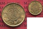 1 Guinea 1370 AH Saudi Arabien, Saudi Arab...