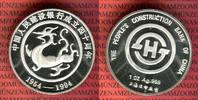 Medaille 1 Unze Silber 1994 China The people's construction bank 1954 -... 75,00 EUR  +  8,50 EUR shipping