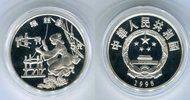 5 Yuan Silbermünze 1995 China Seidenspinnerin PP in Kapsel  4221 руб 59,00 EUR  +  608 руб shipping