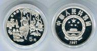 5 Yuan Silbermünze 1997 China Festmusik PP in Kapsel  16383 руб 229,00 EUR  +  608 руб shipping