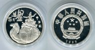 5 Yuan Silbermünze 1996 China Musik- und T...