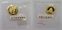 50 Yuan Goldmünze, 1/10 Unze 2005 China Volksrepublik PRC Gold Panda in... 259,00 EUR  +  8,50 EUR shipping