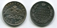 1 Rubel Silber Nikolaus I. 1830 Russland Russia Nikolaus I. s-ss  135,00 EUR  +  8,50 EUR shipping