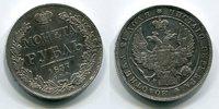 1 Rubel 1837 Russland Russia Nikolaus I sehr schön + gereinigt  146.80 US$ 135,00 EUR  +  9.24 US$ shipping