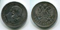 1 Rubel 1893 Russland Russia Alexander III. s-ss  96.78 US$ 89,00 EUR  +  9.24 US$ shipping