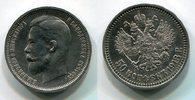 Poltina  1/2 rubel 50 kopeken 1913 Russland Russia Nikolaus II. ss-vz g... 39,00 EUR  +  8,50 EUR shipping