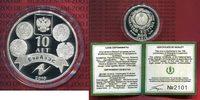 500 Tenge Silber 2010 Kasachstan, Kazakhst...