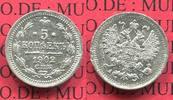 5 Kopeken Silber 1902 Russland Russia Russland 5 Kopeken 1902 Nikolaus ... 85,00 EUR  +  8,50 EUR shipping