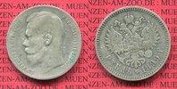 1 Rubel Silber 1899 Russland Russia Nikolaus II s - sehr schön  31.53 US$ 29,00 EUR  +  9.24 US$ shipping