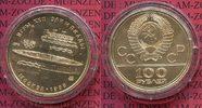 100 Rubel Gold 1/2 Unze Fein 1978/1980 Rus...