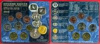 KMS 3,88 Euro 2005 Griechenland Kursmünzensatz 8 Münzen Stempelglanz im... 24,95 EUR  +  8,50 EUR shipping