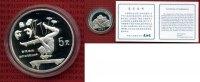 5 Yuan Silbermünze 1997 China Volksrepublik PRC China 5 Yuan Silber 199... 89,00 EUR  +  8,50 EUR shipping