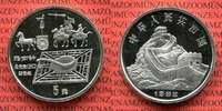 5 Yuan Silber Gedenkmünze 1992 China Volksrepublik, PRC China 5 Yuan 19... 55,00 EUR  +  8,50 EUR shipping