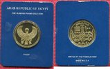 100 Pfund Goldmünze 1985 Ägypten Egypt The...