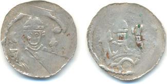 Pfennig ( Denar ). Mzst. Laufen.  Salzburg Bistum: Adalbert III, 1168-77 und 1183-1200: ss, Prägeschwächen