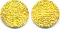 Golddinar Aghmat 531 AH 1136 Almoraviden (...