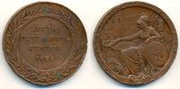 Medaille  von Börsch / Gysis 1886 Griechen...