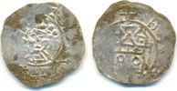 Denar  Bamberg Bistum: Rupert, 1075-1102: ss+