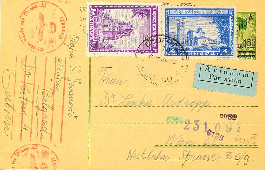 Serbia Postal Stationary Postal Stationery Postcard From Kingdom