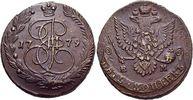 CU-5 Kopeken 1779  EM Rußland Katharina II. 1762-1796. Patina, sehr sch... 49,00 EUR  +  5,00 EUR shipping