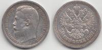 50 Kopeks 1907 Russia Nicholas II 1894-191...