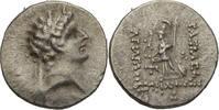 Drachme 116-101 Könige von Kappadokien Ari...