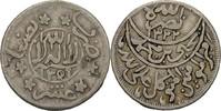 1/20 Imadi Rial 1940 Jemen Yahya bin Moham...